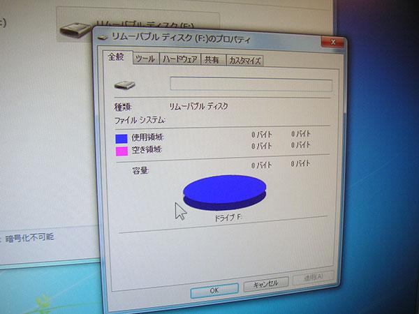 20171105_SanDiskExtremePLUS64GB_02