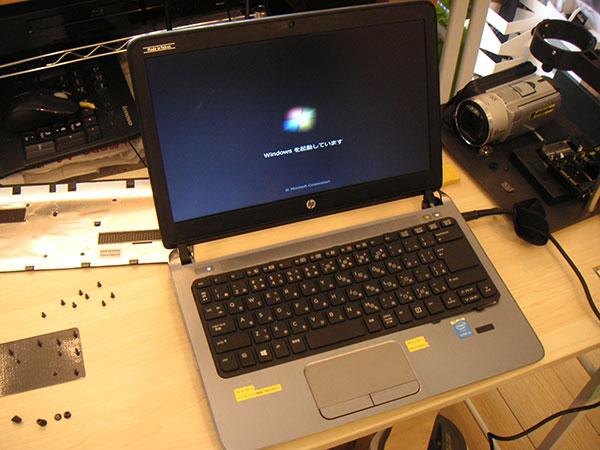 20171130_ProBook430_07