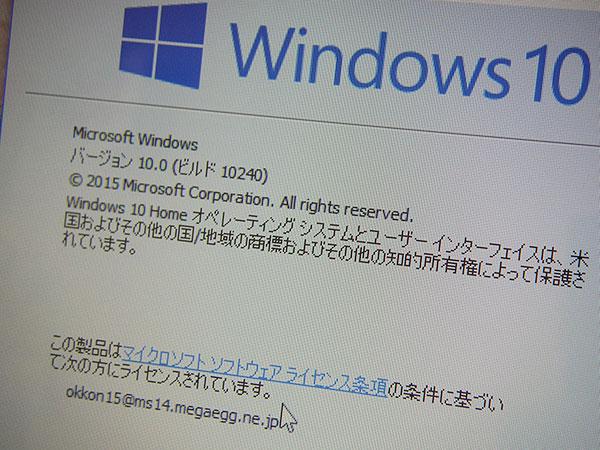 20180316_PC-NS350CAB_09