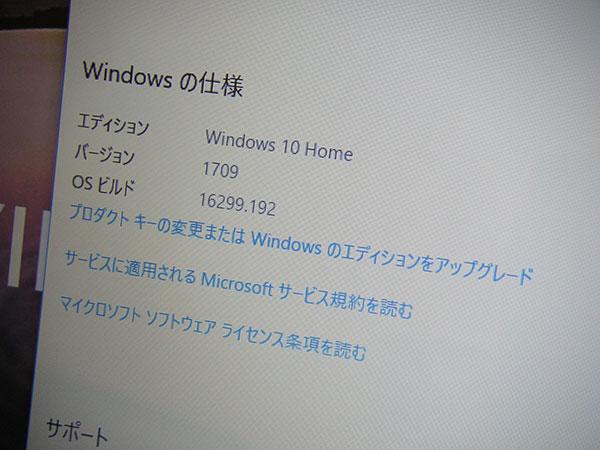20180316_PC-NS350CAB_11