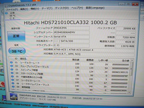 20180405_LD-7HP-H6532BD-GTX560_07