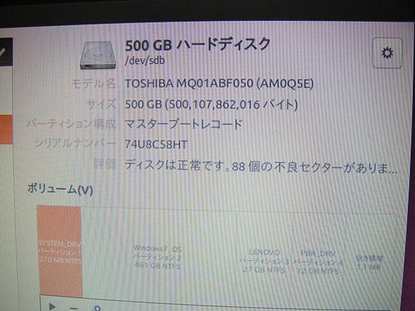 20180512_B50-70_02