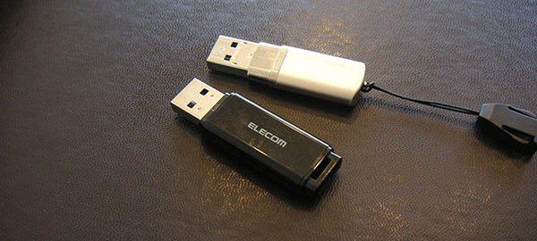 20180721_USB4GB_01