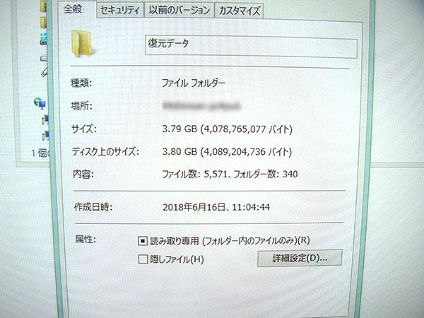 20180721_USB4GB_03