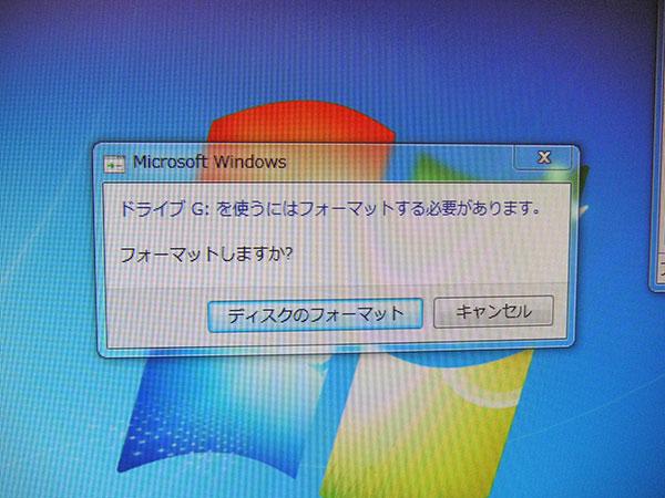 20180725_SanDisk32GB_02