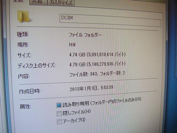 20180814_DSC-WX200_05