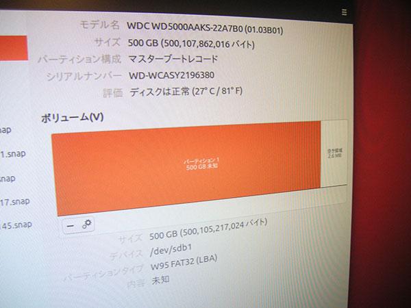 20180926_HD-CE500U2_03