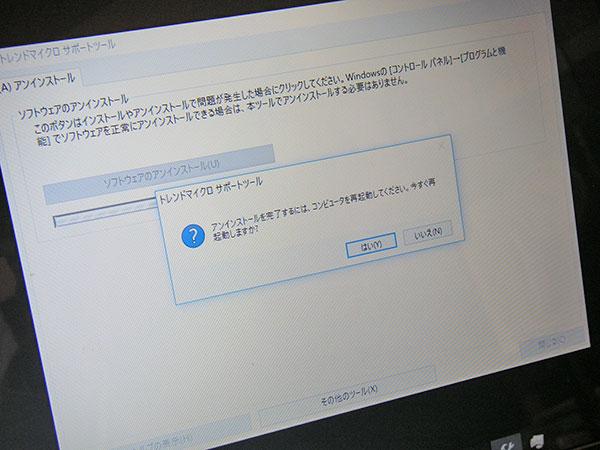 20181028_LenovoG500_09