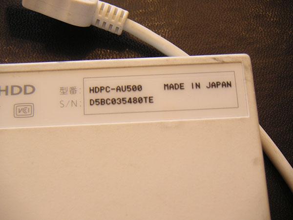 20181111_HDPC-AU500_02