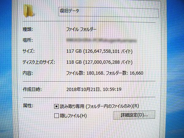 20181111_HDPC-AU500_07