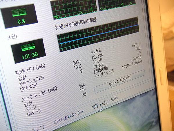 20181128_PC-LL850MG3E_08
