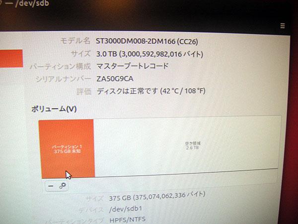 20181204_HD-LC30U3-BK_05