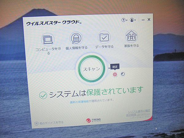 20181214_15-ba006AU_08