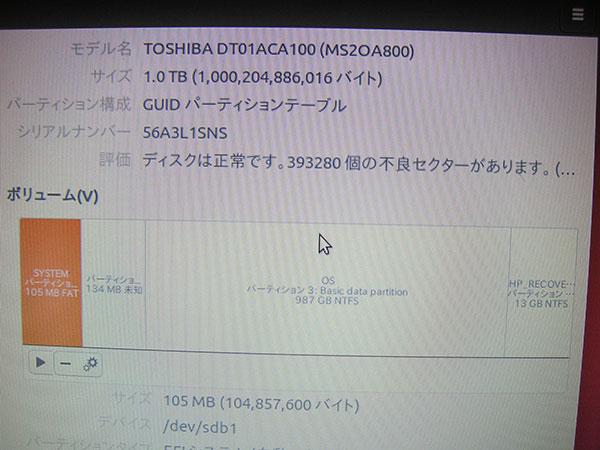 20190330_PC-LL750CS1BC_03