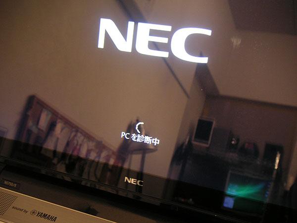 20190619_PC-NS750EAW-E3_02