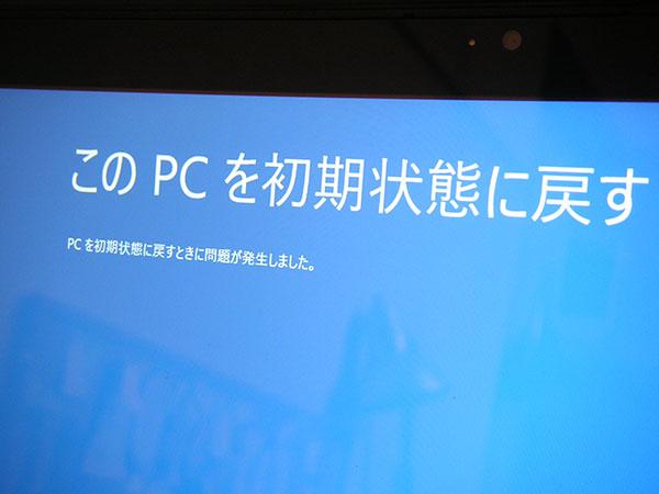 20190619_PC-NS750EAW-E3_07
