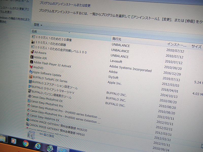 20191006_PC-LL750BS3EW_04