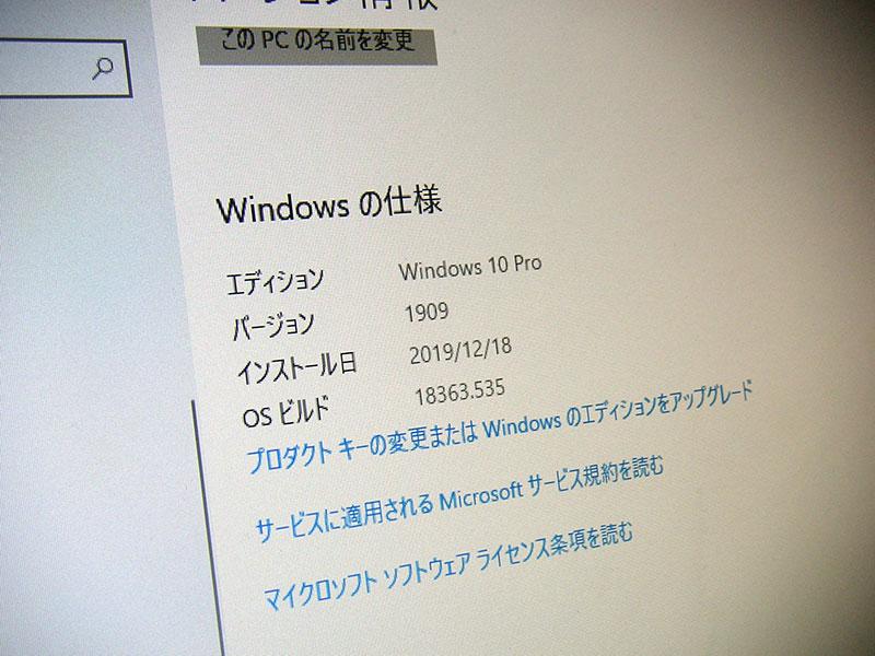 20200115_PC-MK26TGFCC_02