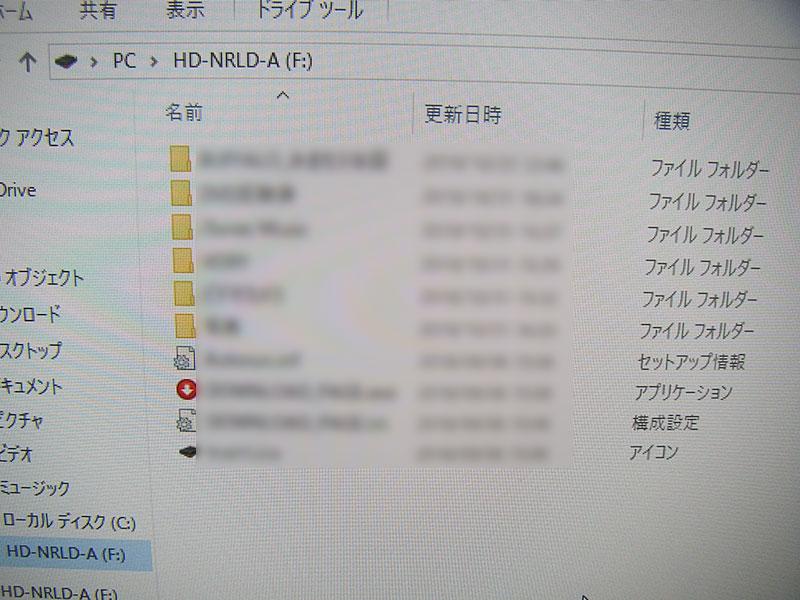 20200130_HD-LCU30U3-BKD_06