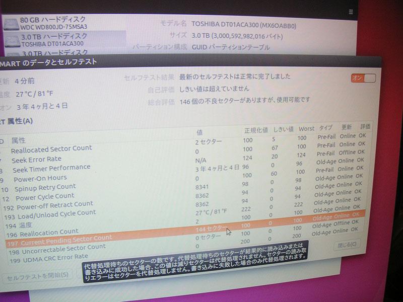 20200209_PD714T7KBXB_05