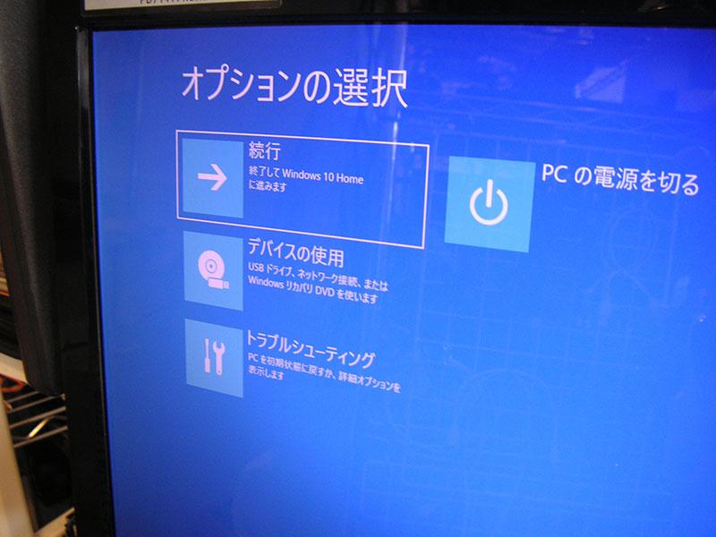 20200209_PD714T7KBXB_11