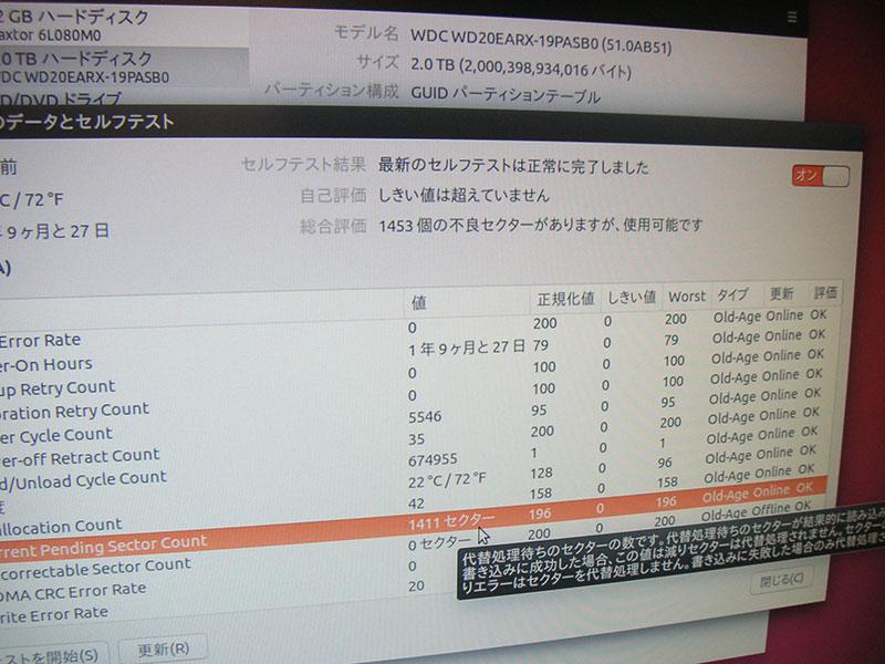 20200329_PC-VN770HS3ER_02