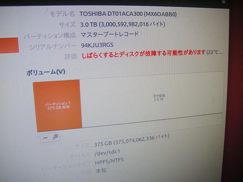 20200416_HD-GD30U3_04