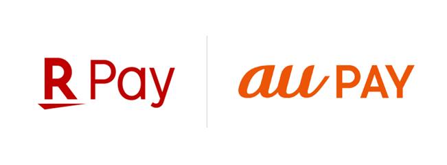 rakutenpay_aupay