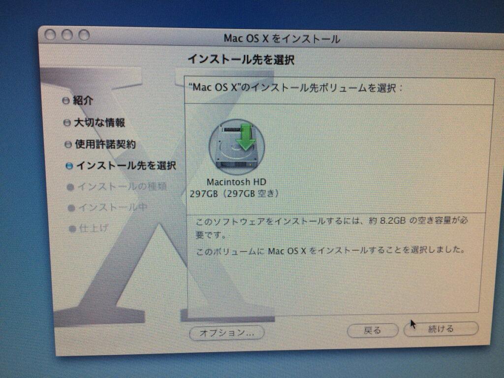 iMacG5A1058の画像4