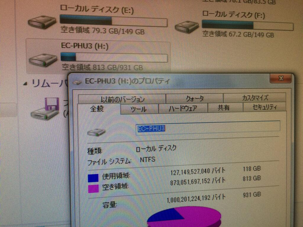 EC-PHU3の画像4